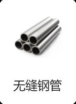 山东新宝永盛金属材料有限公司