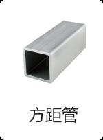 山东东元金属材料有限公司
